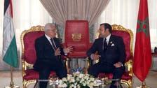 ملك المغرب: موقفنا الداعم للقضيةالفلسطينية ثابت لا يتغير