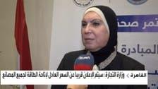 التجارة المصرية: صرف المساندة التصديرية لـ500 شركة خلال أيام