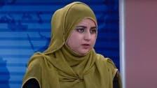 افغانستان: نامعلوم افراد کی فائرنگ سے خاتون اینکر ہلاک
