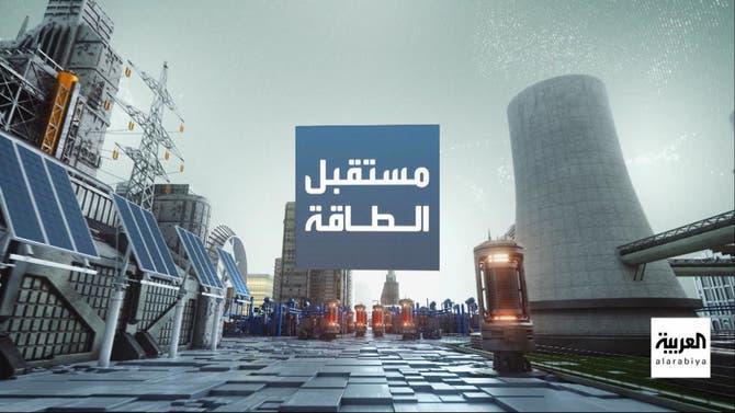 مستقبل الطاقة | العراق يعدّل مجددا مستهدفات قدرته الإنتاجية النفطية