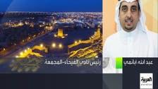 رئيس الفيحاء: قضية آل سالم انتهت.. ورفضنا طلب النصر
