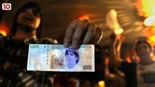 """وضع صورة """"مارادونا"""" على أعلى فئة عملة في الأرجنتين ..كم تساوي؟"""