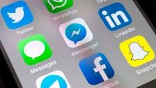 خلل مفاجئ يضرب فيسبوك ماسنجر.. والشركة تصمت