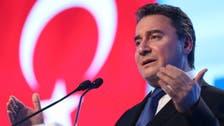 باباجان يتهم حكومة أردوغان بترويع رجال الأعمال