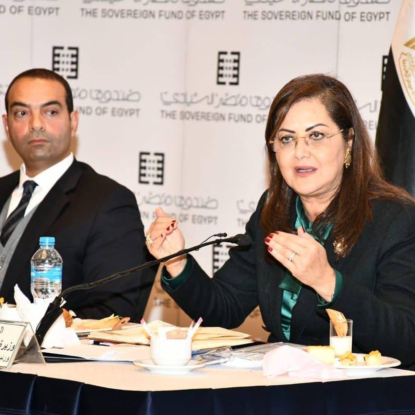 مصر تعلن طرح أول شركتين تابعتين للقوات المسلحة للمستثمرين