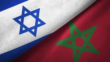 موافقة الحكومة الإسرائيلية على رفع مستوى العلاقات مع المغرب