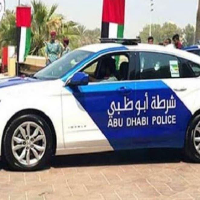 شرطة أبوظبي تقبض على متورطين باغتصاب فتاة وتصويرها