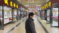 Coronavirus: A year later, Wuhan wet market where virus outbreak began remains empty