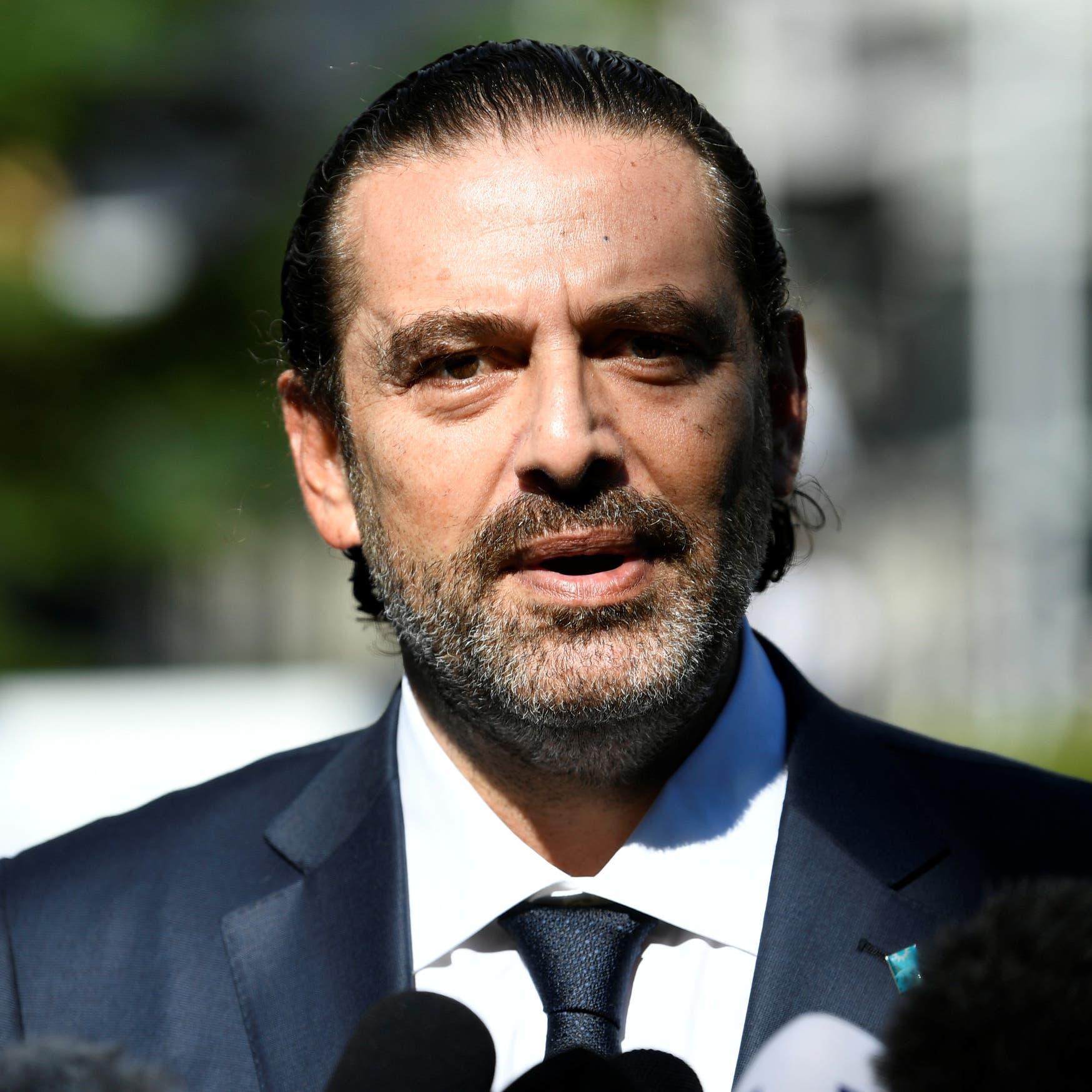 الحريري محذراً من انهيار سريع للبنان: سنتخذ قرارات صعبة