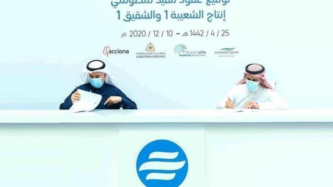 توقيع عقود تحلية مياه