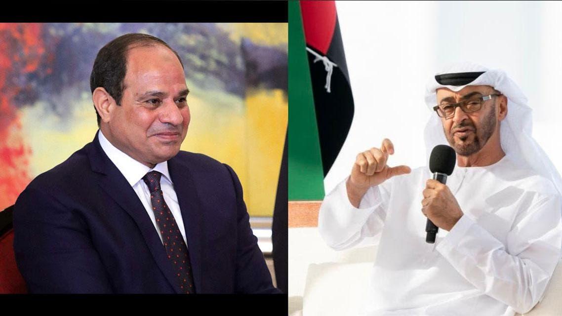 UAE and Egypt
