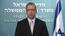 مراکش نے تاریخی فیصلہ کیا ہے ، خطے میں امن کا دائرہ وسیع کرنے کے خواہاں ہیں : اسرائیل