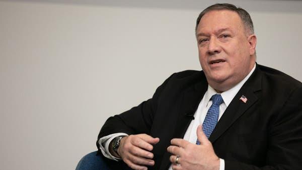 بومبيو: تخصيب الـ20% يقرب إيران أكثر من سلاح نووي