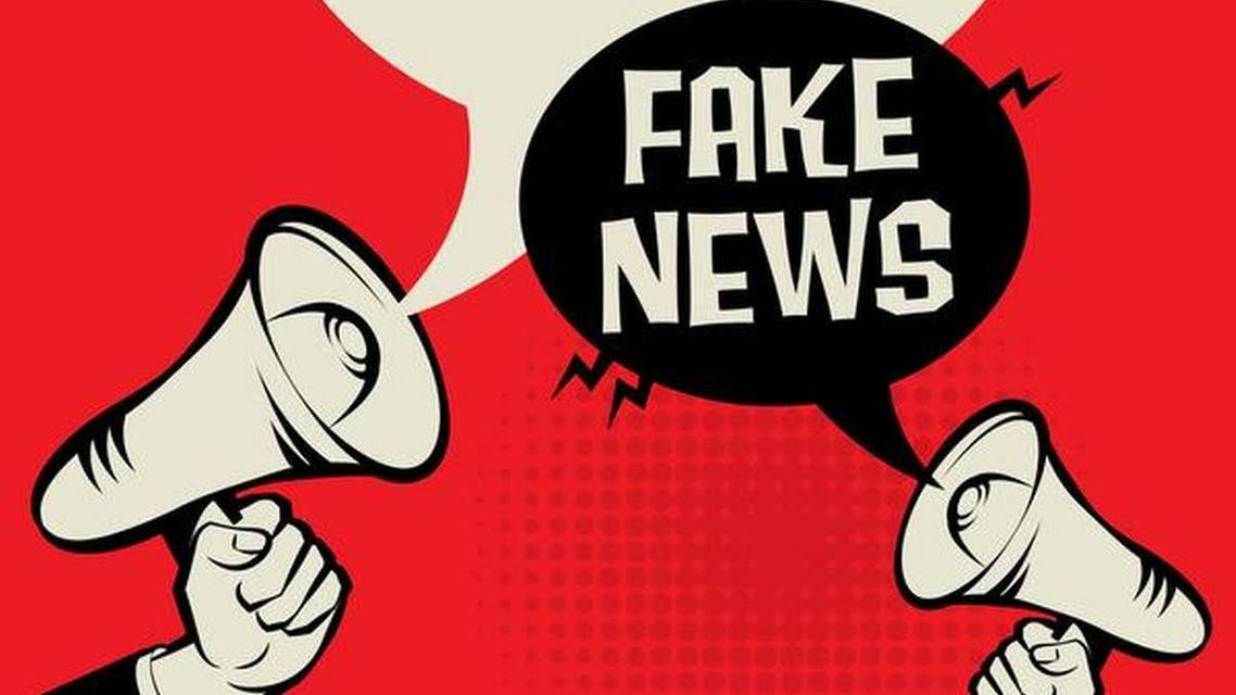 Indian Fake News Network