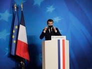 القمة الأوروبية تدعو لفرض عقوبات على شخصيات وكيانات تركية