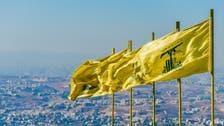 """النقمة على حزب الله تزداد.. """"لقمة العيش خط أحمر"""""""