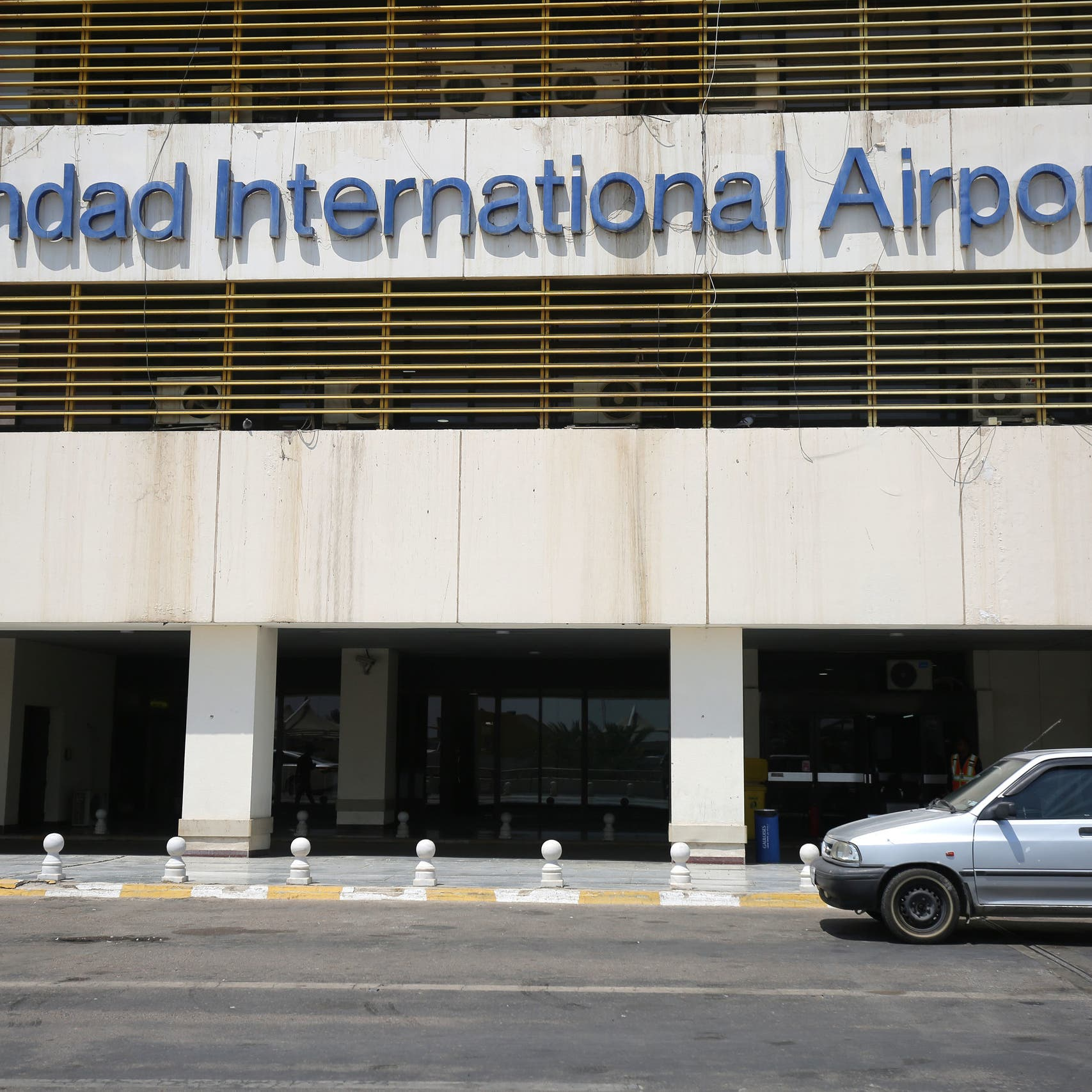 هجوم صاروخي قرب مطار بغداد كان يستهدف القوات الأميركية