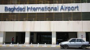 صواريخ تستهدف محيط مطار العاصمة العراقية