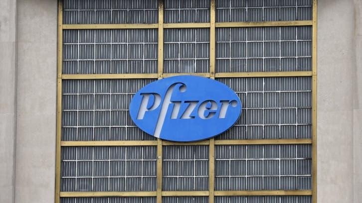 توقعات مخيبة لربحية شركة فايزر تطيح بسعر السهم
