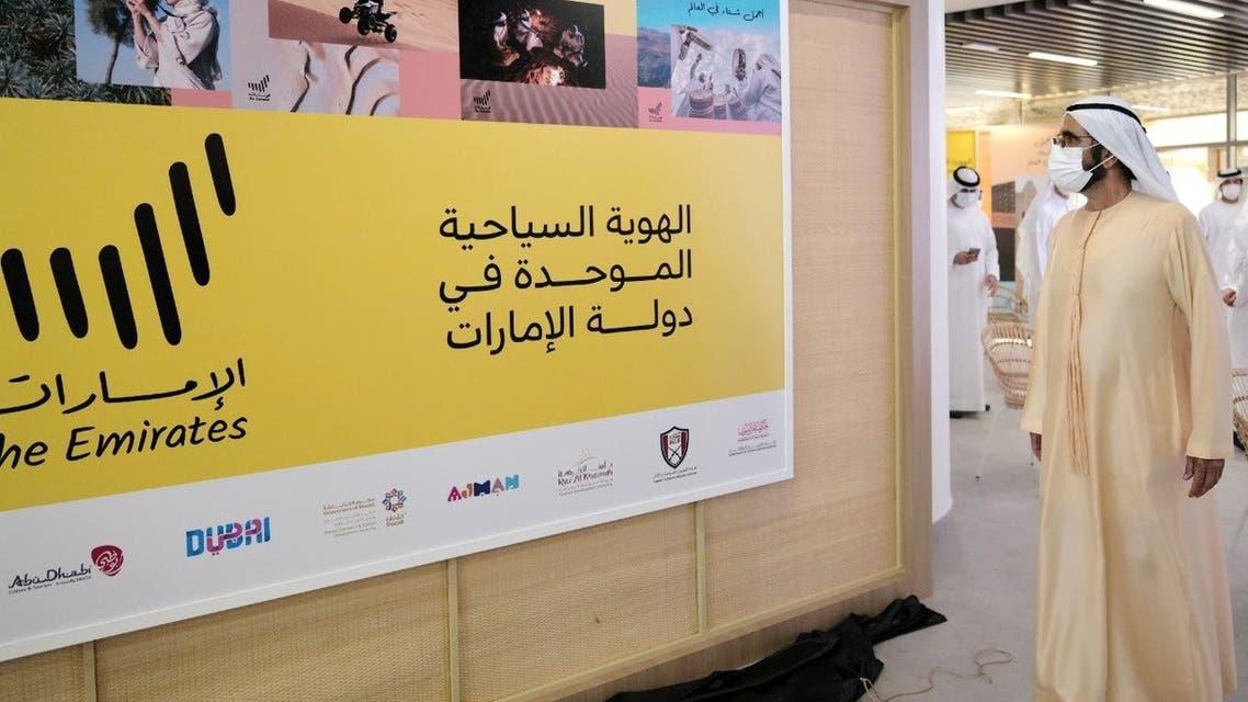 \\محمد بن راشد يطلق هوية سياحية موحدة للإمارمارات