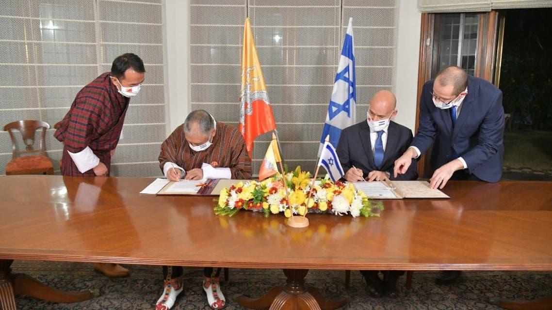 Israeli and Bhutan