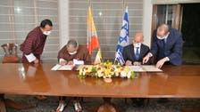 اسرائیل کے بھوٹان کے ساتھ سفارتی تعلقات استوار، بھارت میں سمجھوتے پر دست خط
