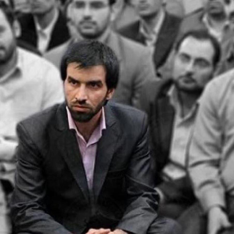 تفاصيل صورة فضحت محققاً عذّب معتقلين في إيران