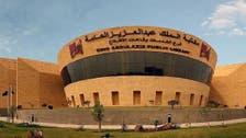 شاہ عبدالعزیز لائبریری میں مسئلہ فلسطین سے متعلق منفرد تحقیقی کتب خانہ