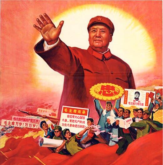 صورة دعائية لزعيم الصيني ماو تسي تونغ