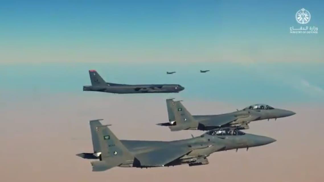 مقاتلات سعودية ترافق القاذفتين الأميركيتين بي-52
