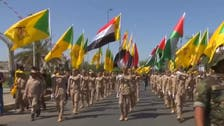 العراق.. مقتل 11 عنصراً من الحشد الشعبي في هجوم لداعش