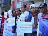 تعز.. احتجاج شعبي على جرائم الحوثي ومطالب بتصنيفها جماعة إرهابية