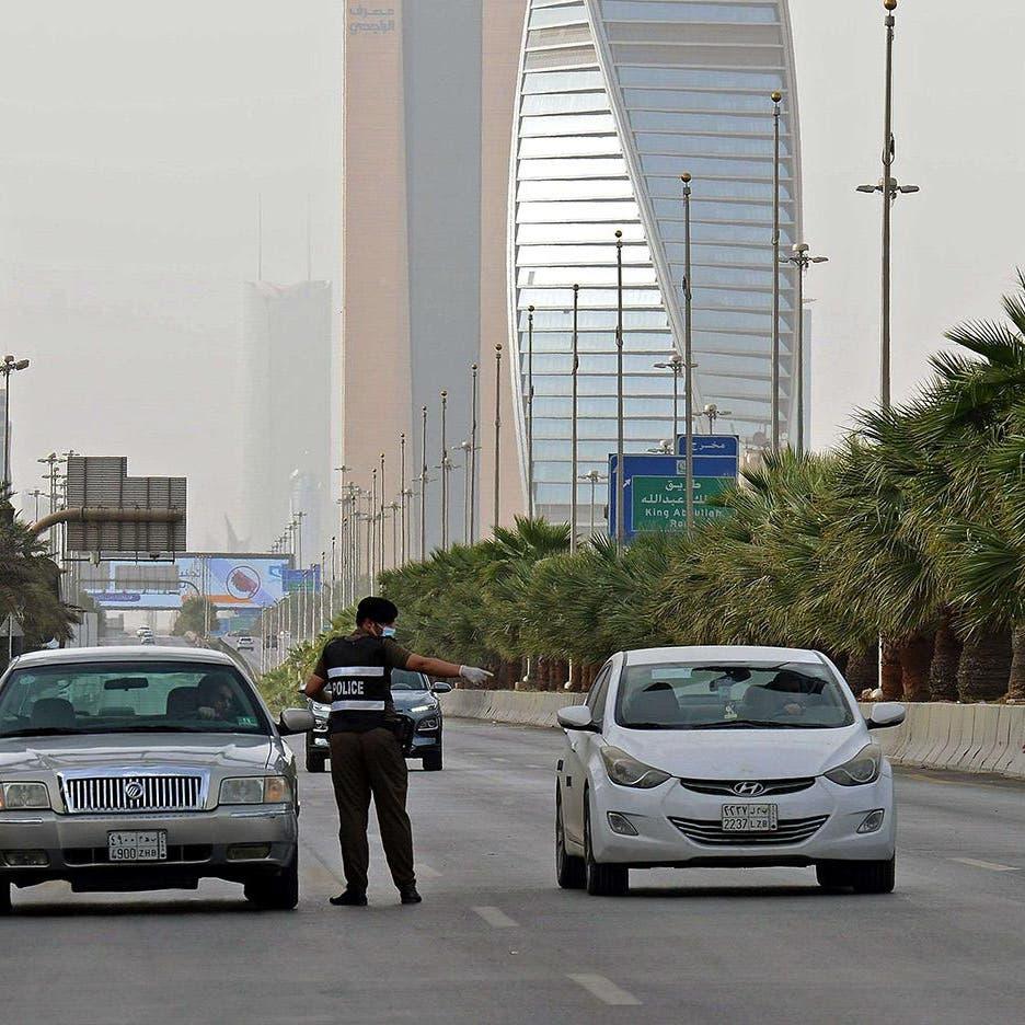 السعودية: تمديد الاجراءات الاحترازية 20 يوما إضافيا