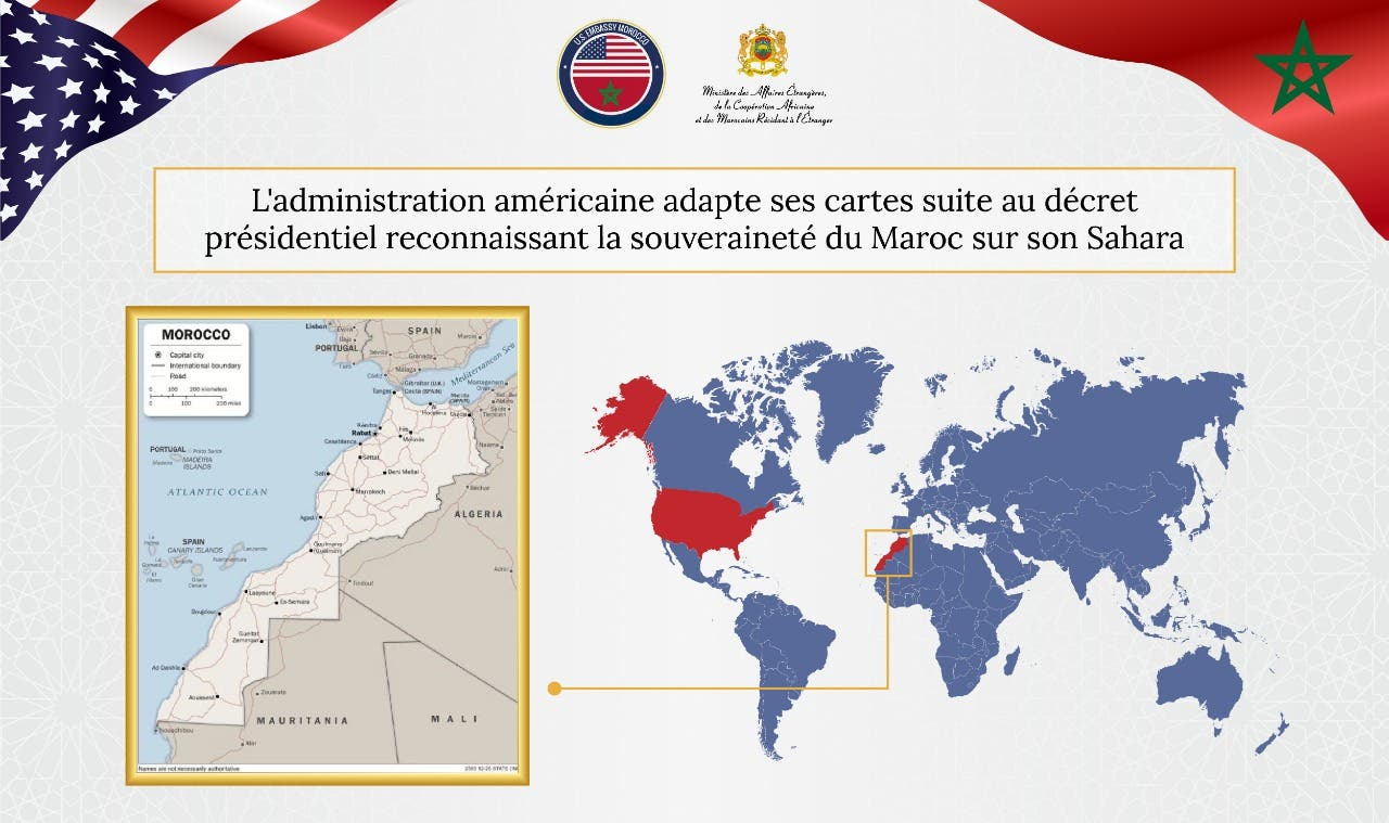 واشنطن تعتمد خريطة جديدة للمغرب تضم الصحراء