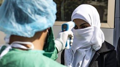 لليوم الثاني على التوالي.. ارتفاع إصابات كورونا بالسعودية
