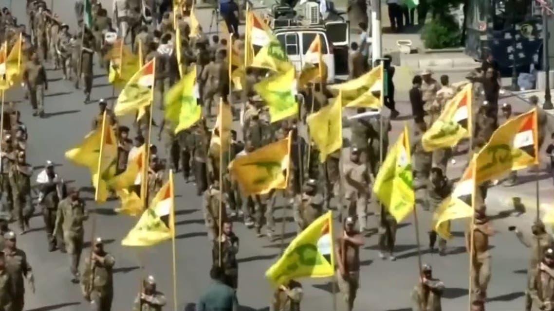 من ميليشيات الحشد الشعبي في العراق