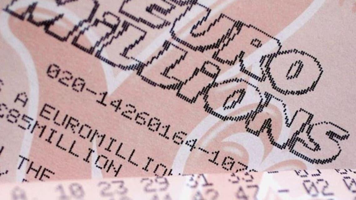 یورو ملینز لاٹری