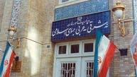 ایران در واکنش به تحریمهای اروپا گفتگوها را به حالت تعلیق درآورد