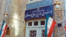 وزارت خارجه ایران: خبر یک میلیارد دلار در ازای توقف غنیسازی درست نیست