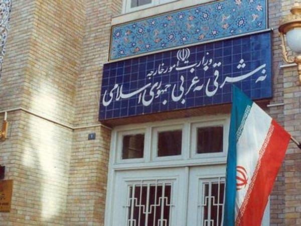 ایران: شرط توقف کاهش تعهدات برجامی لغو تمامی تحریمهاست