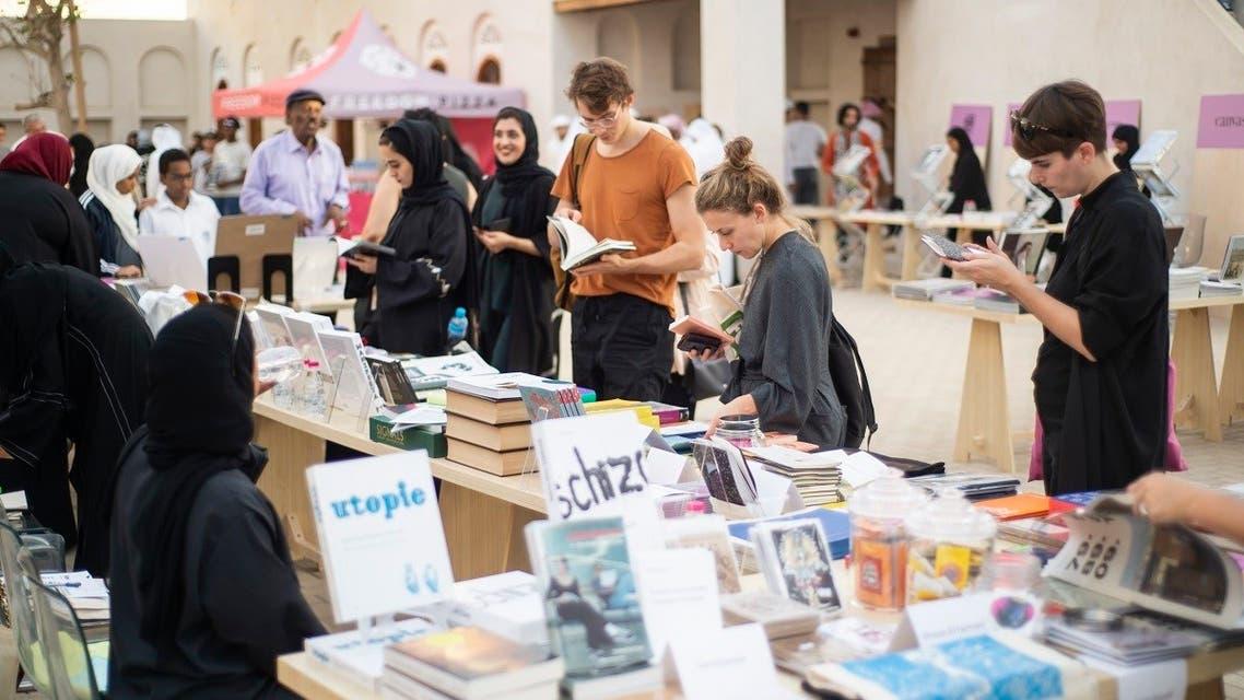 FOCAL POINT art book fair, 2018. Bait Obaid Al Shamsi. (Courtesy: Sharjah Art Foundation)