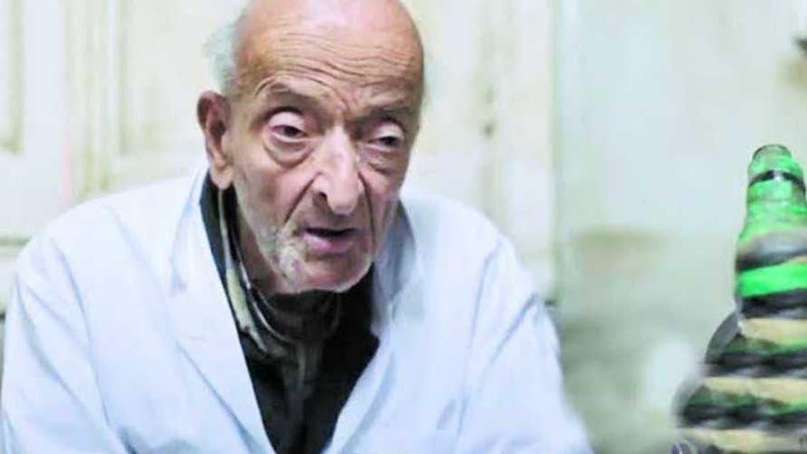 Dr Muhammad Mishali