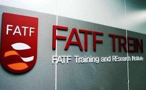 مجموعة العمل المالي الدولية FATF