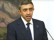 وزير خارجية الإمارات: ندعو لمواجهة الإرهاب والتطرف والكراهية
