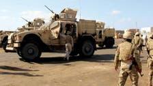 """التحالف يؤكد جدية طرفي """"اتفاق الرياض"""" لتوحيد الصف اليمني"""