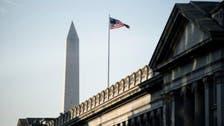 نجم سندات الخزانة الأميركية يخفت.. تسييل 80 مليار دولار بأسبوعين
