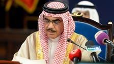 Qatari Coast Guard's conduct abuse, totally unacceptable: Bahrain Interior Minister