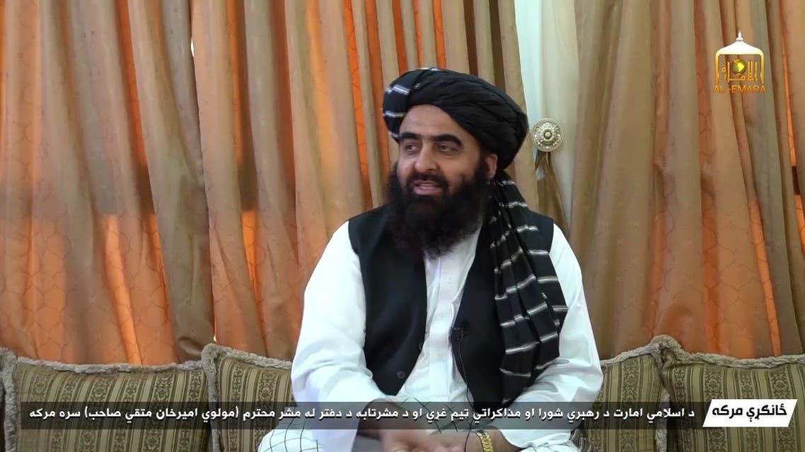 أمير خان متقي مشرف مجلة الصمود