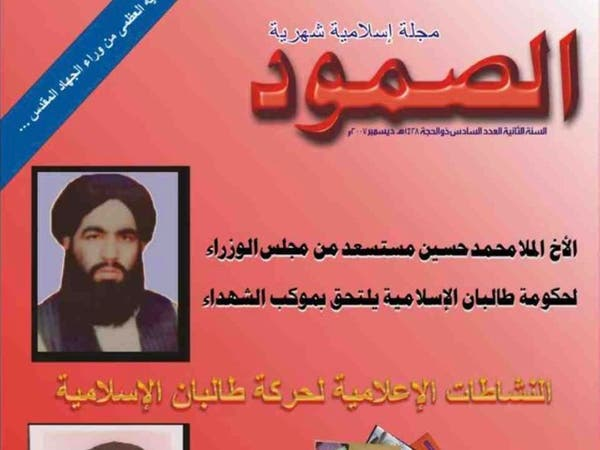 حديث طالبان.. تقية أم ازدواج هوية؟