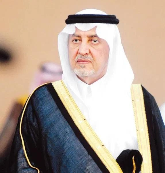 خالد الفيصل